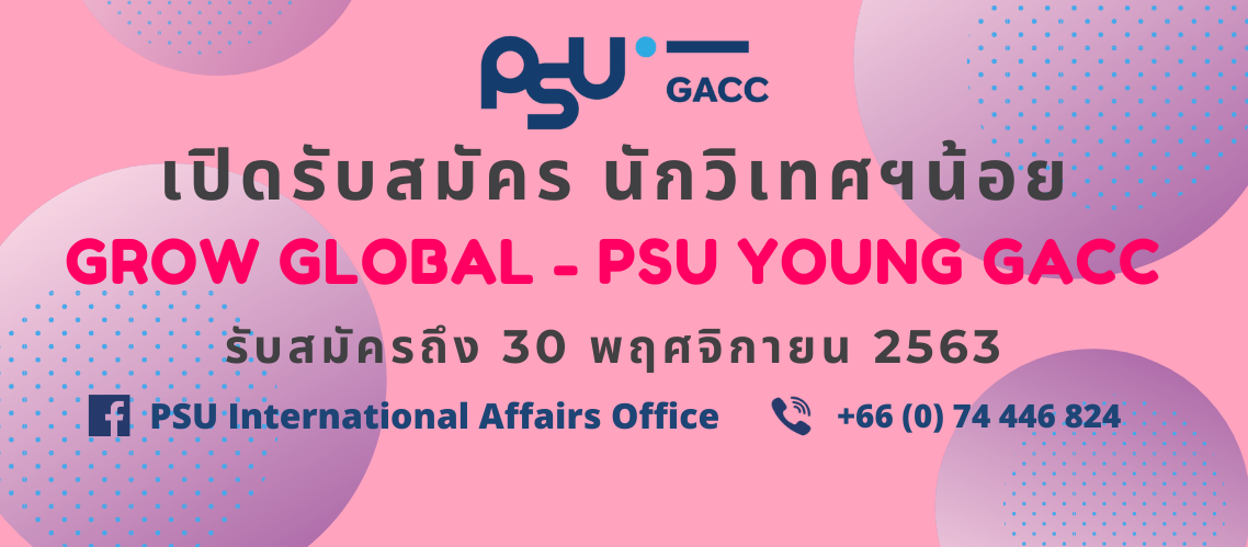 PSU Young GACC