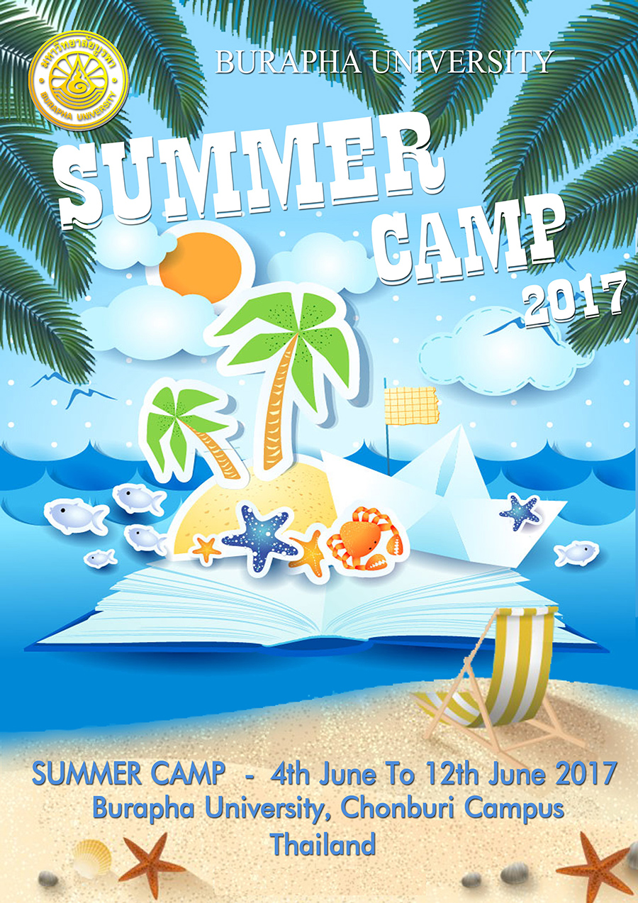 BUU Summer Camp Poster