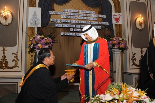 His Highness Shaikh Khalifa bin Salman al Khalifa