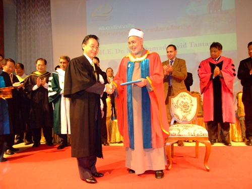Grand Sheikh of Al-Azhar University