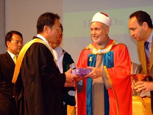 Grand Sheikh of Al-Azhar University