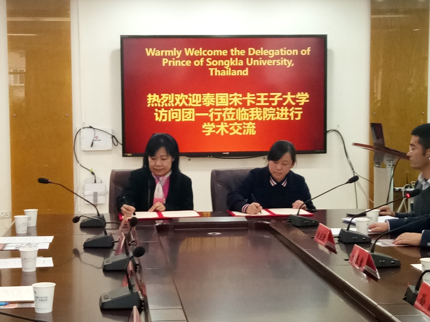 PSU Graduate School Signs MOU with Chinese University