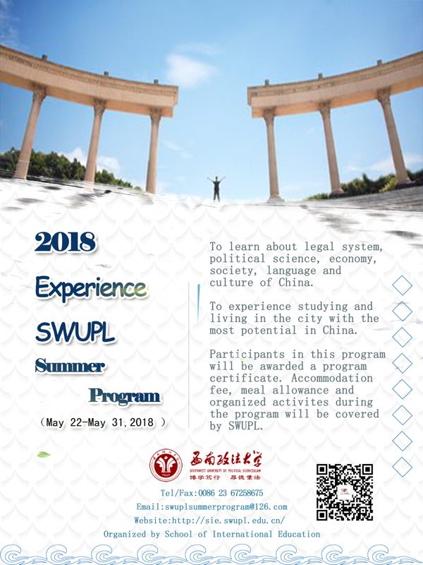 2. Poster of Experience SWUPL 2018