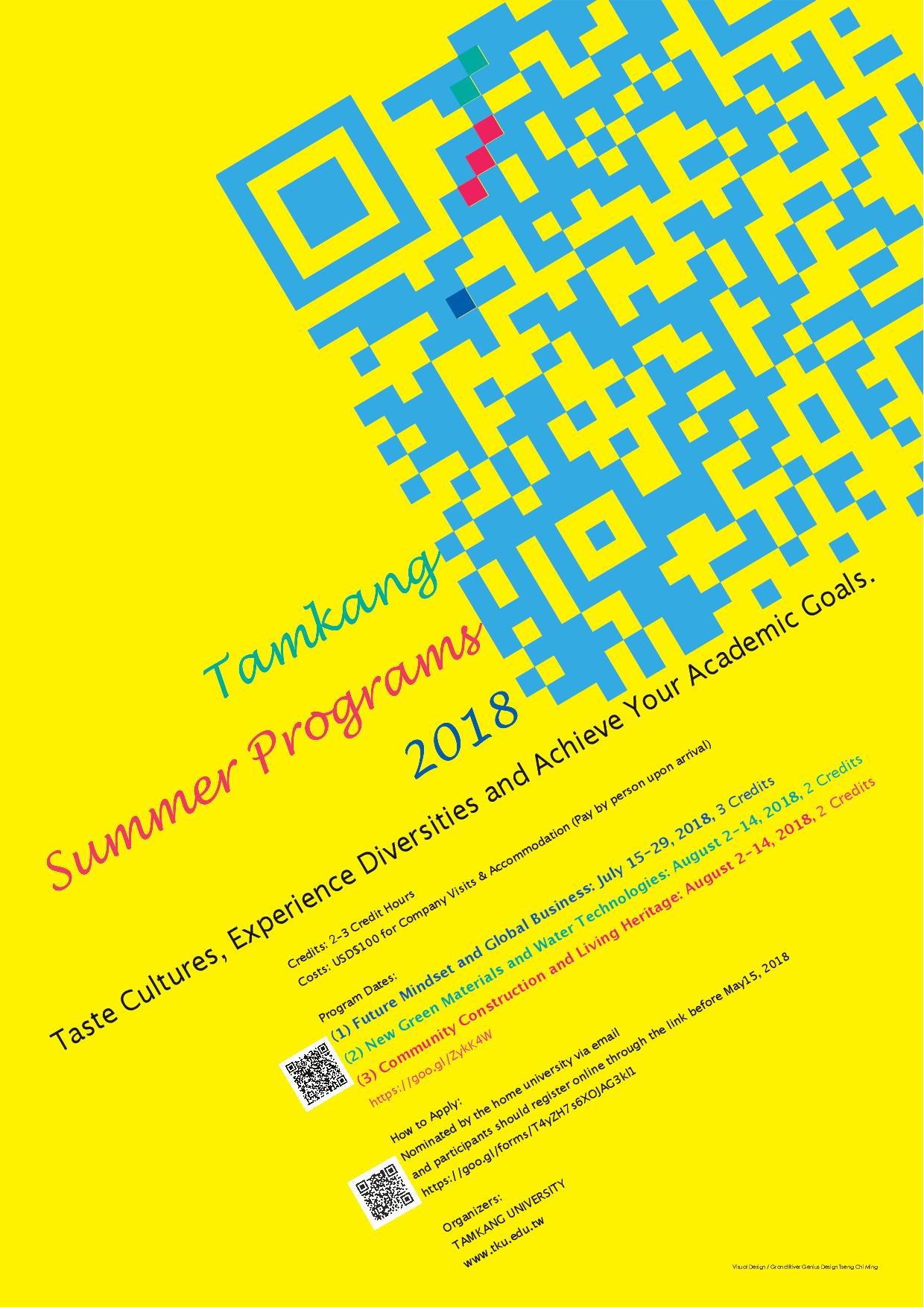 Tamkang Summer Program 2018