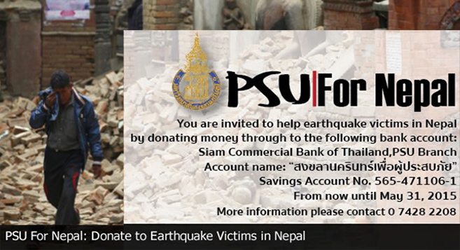 psu collects donations to help earthquake victims in nepal