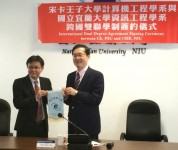 Double Degree with National Ilan University