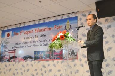 The 9th Japan Education Fair at PSU