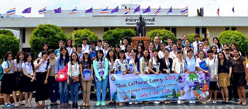 PSU Thai Cultural Program 2015