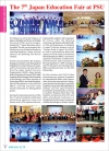 PSUnewsJan-march2014p2