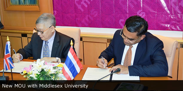 New MoU with Middlesex University